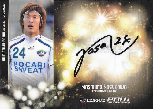 2013J.cards1st_SG142_Nasukawa_Masahiro_Auto.jpg