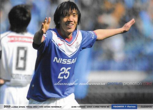 2010TE_Marinos_YMPR2_Nakamura_Shunsuke_Promo.jpg