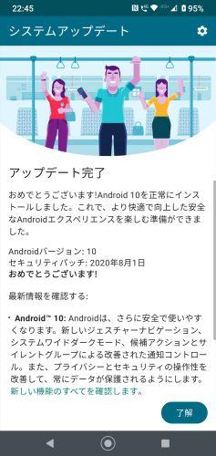 Screenshot_20201020-224521.jpg