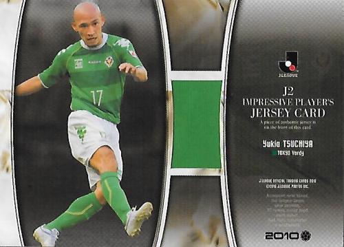 2010J.cards_JC25_Tsuchiya_Yukio_Jersey_yellowish_green.jpg