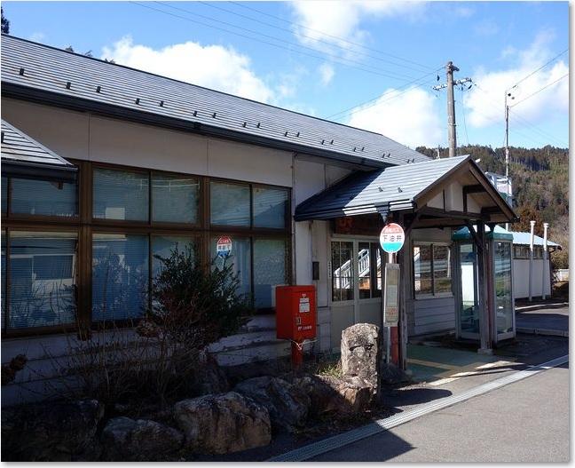 02下油井駅舎