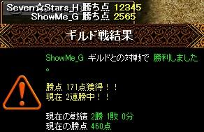 RedStone 15.04.20[01]結果.jpg