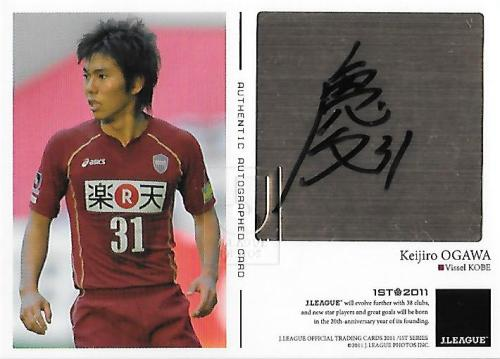 2011J.cards1st_SG095_Ogawa_Keijiro_Auto.jpg