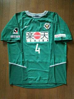 2003_#4_Hayashi_Kentaro_Home_omote.jpg