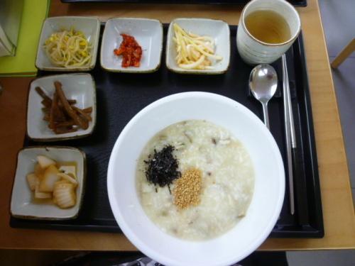韓国アワビ.JPG