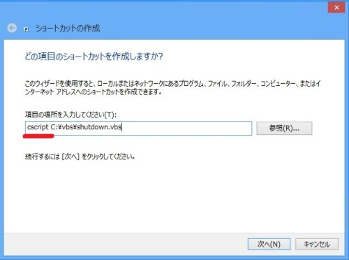 scriptpin004.jpg