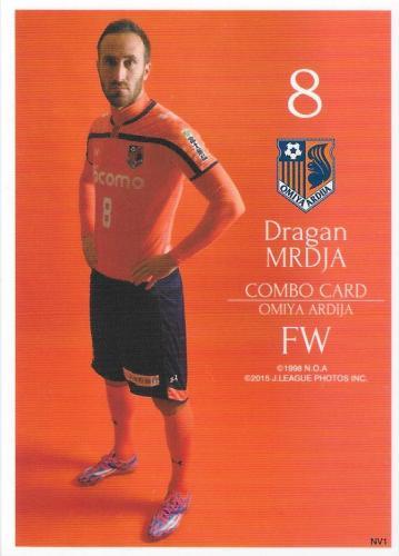 2015Ardija_Official_NV1_Dragan_Mrdja_Novelty.jpg