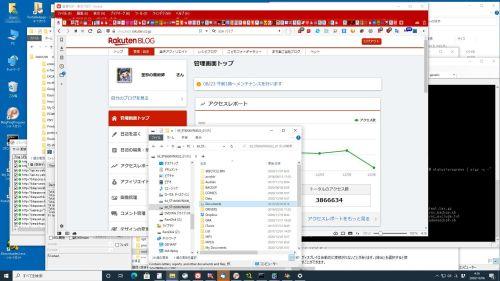 フルHDデスクトップ.jpg