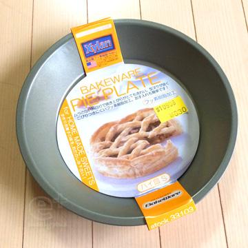 150825 フッ素樹脂加工の ミニ パイ皿
