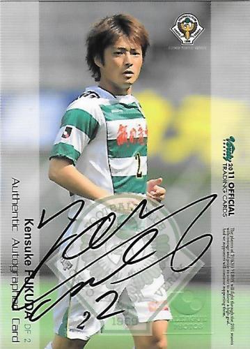 2011Verdy_Official_SG01_Fukuda_Kensuke_Auto.jpg