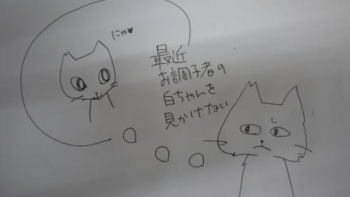まんが 003.JPG