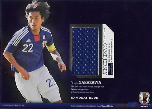 2009-2010JapanNationalTeamSE_JC2_Nakazawa_Jersey_Blue_mesh.jpg