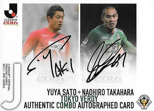 2013J.cards2nd_CSG25_Sato_Yuya&Takahara_Naohiro_ComboAuto.jpg
