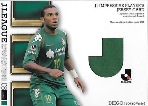 2008J.cards_JC8_Diego_Jerjsey.jpg