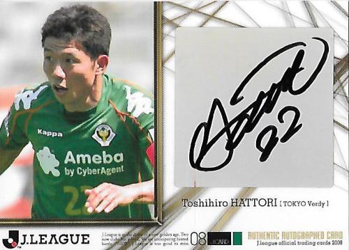 2008J.cards_SG57_Hattori_Toshihiro_Auto.jpg