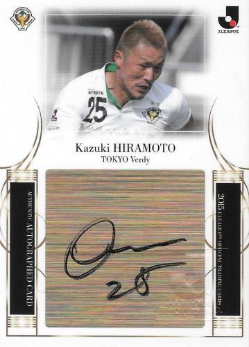 2015J.cards_SG129_Hiramoto_Kazuki_Auto.jpg