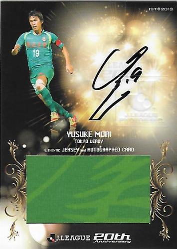 2013J.cards1st_SJC43_Mori_Yusuke_AutoJersey_two_tone_No.jpg