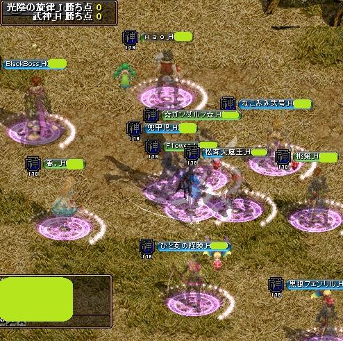 RedStone 15.01.25[00]集り武神.jpg