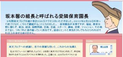 蘇る金狼 ブログ.JPG