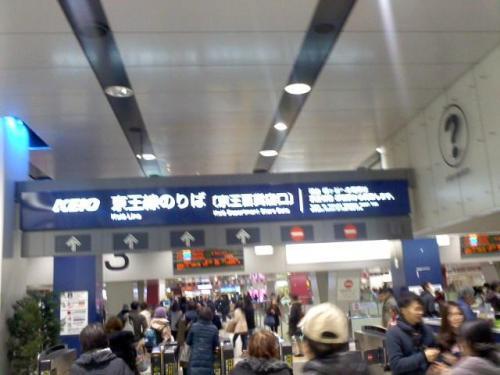 東京風景,東京都新宿区,新宿駅,京王線