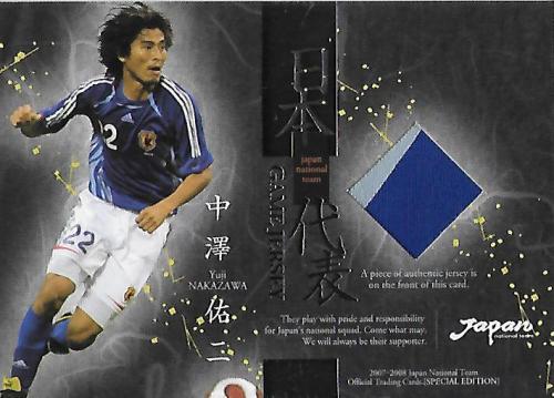 2007-2008JapanNationalTeamSE_JC2_Nakazawa_Yuji_Jersey_twowone.jpg