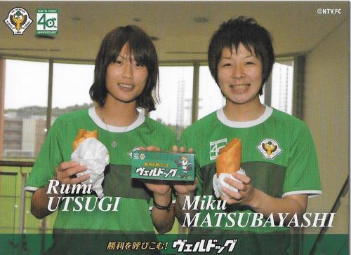 2009Verdog_Utsugi_Rumi&Matsubayashi_Miku.jpg