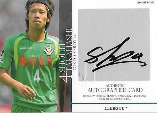 2012J.cards2nd_SG298_Takahashi_Shohei_Auto.jpg