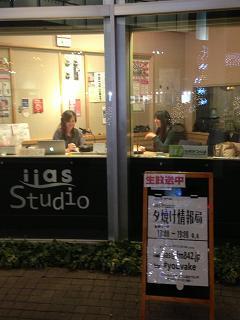 蜀咏悄 2012-12-19 18 44 02.JPG