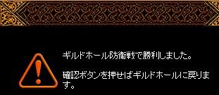 RedStone 15.03.21[00]攻城戦.jpg