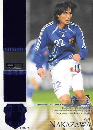 2007JapanNationalTeamSE_3_Nakazawa_Yuji_BlueParallel.jpg