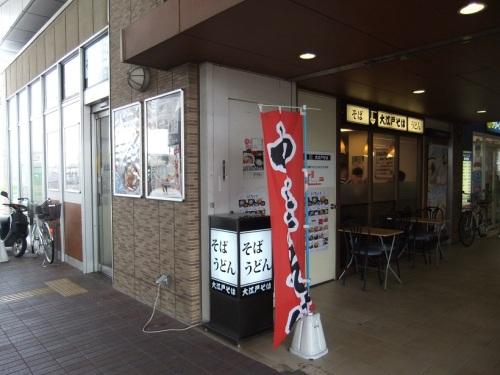 大江戸そば八潮店20120708.JPG