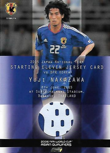 2005JapanNationalTeamSET_JC4_Nakazawa_Yuji_Jersey_patch.jpg