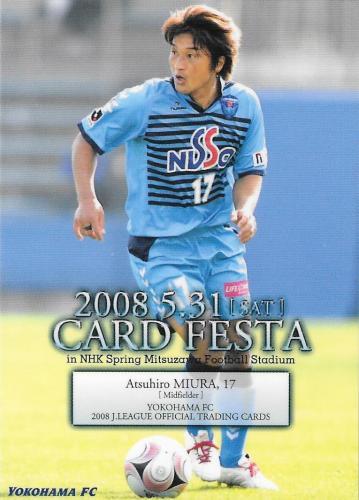 2008TE_YokohamaFC_YFPR2_Miura_Atsuhiro_Promo.jpg