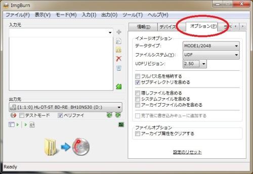 2012-8-9_13-35-48_No-00.jpg