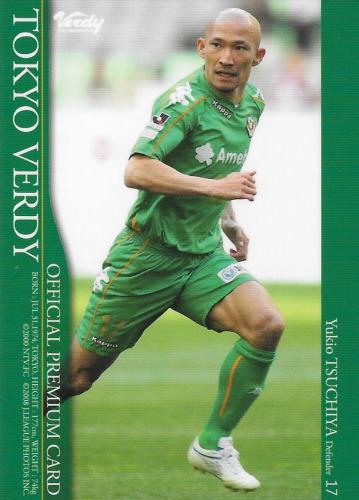 2008Verdy_Official_Premium_Card_VN-PC6_Tsuchiya_Yukio.jpg