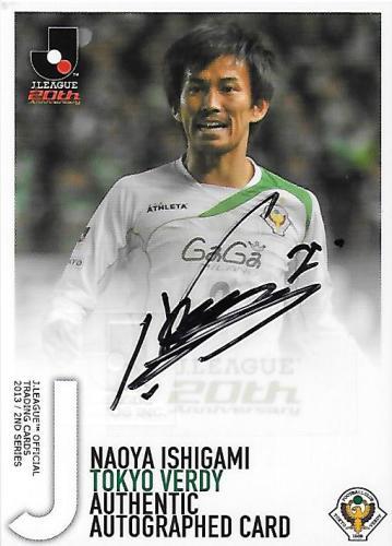 2013J.cards2nd_SG265_Ishigami_Naoya_Auto.jpg
