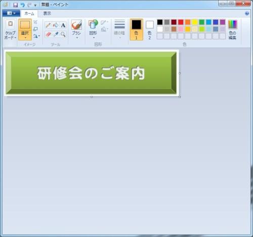 2012-7-25_10-9-0_No-00.jpg