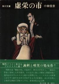 kaneko10.jpg