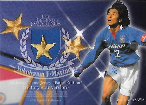 2008Legend_of_Marinos_JH1_Nakazawa_Yuji_StarPatch.jpg