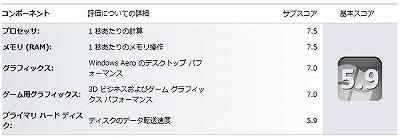 HD5670-s.jpg