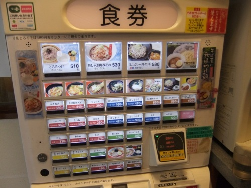大江戸そば八潮店の券売機20120708.JPG