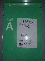 2-2007.jpg