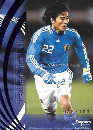 2008JapanNationalTeamSE_005_Nakazawa_Yuji_BlueParallel_022.jpg