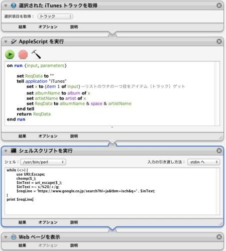 20130125_07.jpg