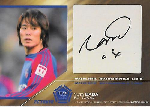 2007TE_FCTokyo_SG9_Baba_Yuta_Auto.jpg
