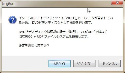2012-8-9_13-16-27_No-00.jpg