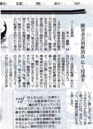 平成28年3月17日「気流」.jpg