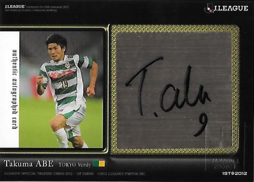 2012J.cards1st_SG130_Abe_Takuma_Auto.jpg
