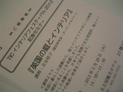 DSCN9512.jpg