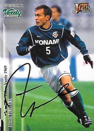 2002J.cardsS1_Yoneyama_Atsushi_Auto.jpg